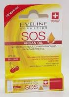 EVELINE cosmetics ARGAN OIL SOS - Восстанавливающий бальзам для губ - ВИШНЯ