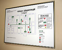 План эвакуации при пожаре | Схема передвижения