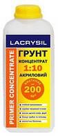 Грунтовка коцентрат 1:10 Lacrysil (Лакрисил)  2.0 л