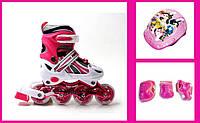 +Подарок +Детские Ролики+Шлем+Защита Power Champs. Pink. размер 29-33\34-37