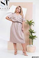 Платье прогулочное большого размера лён 52-54 56-58 60-62 64-66