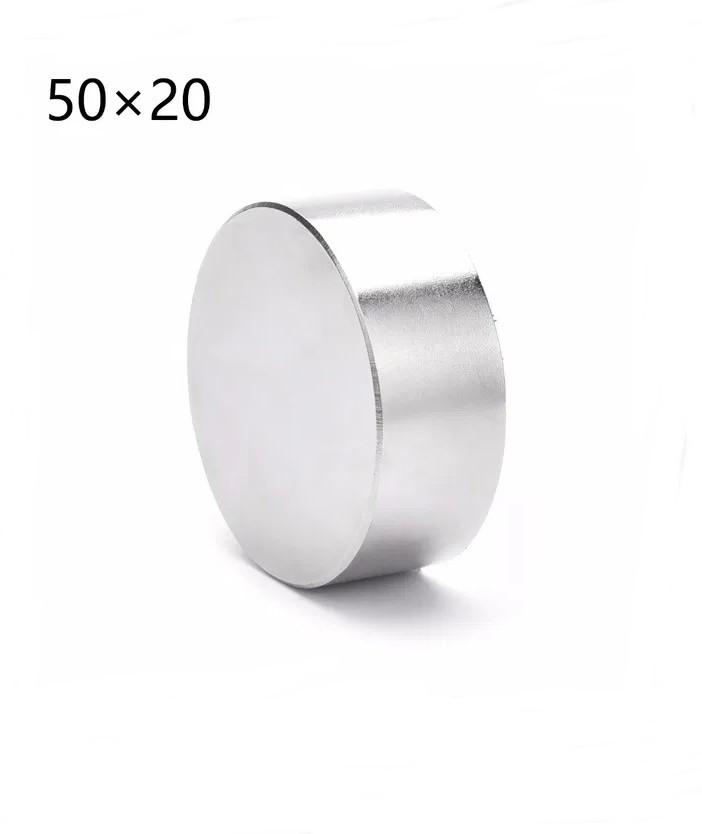 Магніт неодимовий шайба  50*20*90кг, N42, ПОЛЬША ✔ПІДБІР✔ОБМІН✔ГАРАНТІЯ