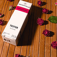 Montale Rose Elixir женская парфюмированная вода 60 ml