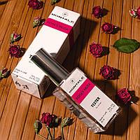 Montale Roses Musk женская парфюмированная вода 60 ml