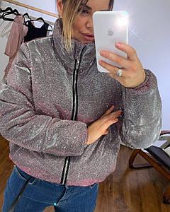 Объемная дутая куртка с голографическим напылением 42-46 р