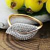 Кольцо Xuping с родированием 14302 размер 18 ширина 11 мм вес 2.2 г белые фианиты позолота 18К, фото 2