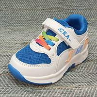 Детские кроссовки на мальчика, Сказка размер 21 22 23 25 26