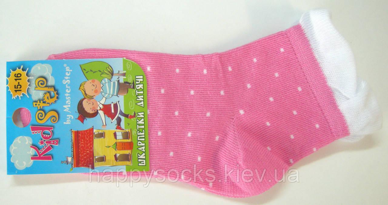 Носки детские в горошек розовые