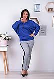 РД51029 Женский стильный брючный костюм большие размеры, фото 4