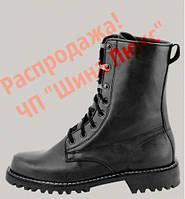 """Ботинки рабочие Валтекс """"Полигон"""" 43 р."""
