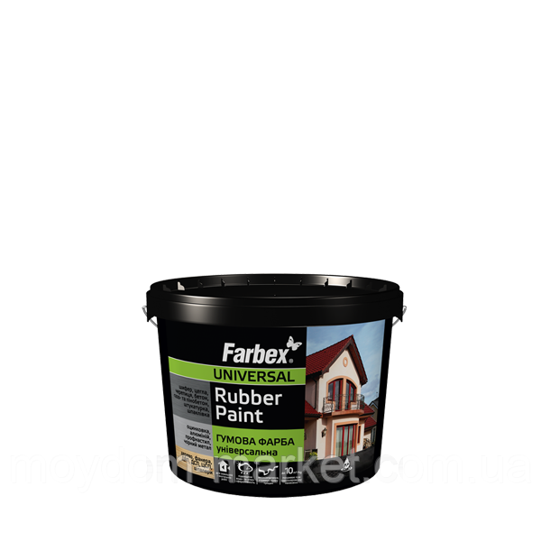 Фарба гумова універсальна Rubber Paint, 1,2кг Вишнева, ТМ Farbex