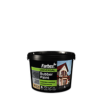 Фарба гумова універсальна Rubber Paint, 1,2кг Вишнева, ТМ Farbex, фото 1