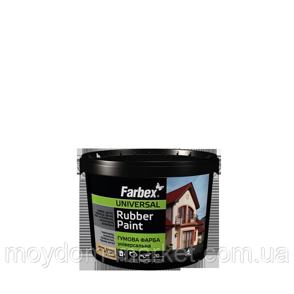 Фарба гумова універсальна Rubber Paint, 1,2кг Коричнева, ТМ Farbex