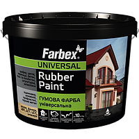 Фарба гумова універсальна Rubber Paint, 12кг Біла, ТМ Farbex