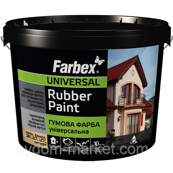 Фарба гумова універсальна Rubber Paint, 12кг Світло-Зелена, ТМ Farbex