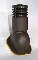 Вентиляционный выход утепленный Kronoplast KBTO-35 150мм для Т-35 и Т-40 профнастила с колпаком, фото 1