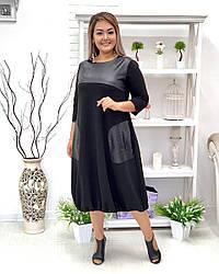 Вільне плаття для повних з шкіряними вставками