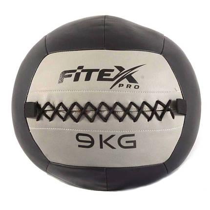 Мяч набивной Fitex MD1242-9, 9 кг, фото 2
