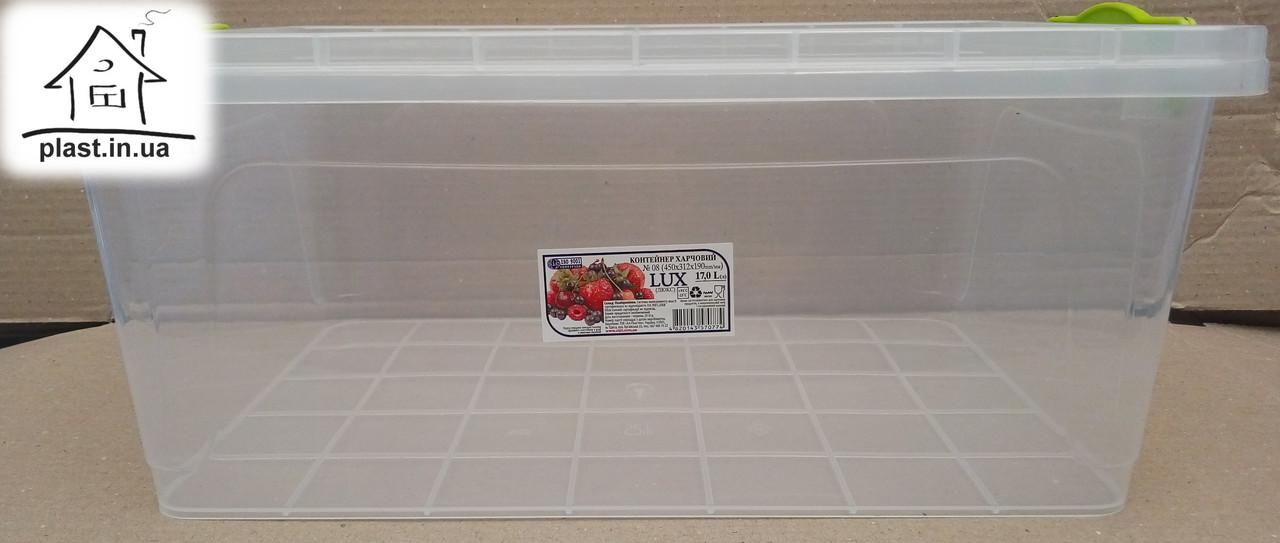 Харчової контейнер LUX 17 літрів