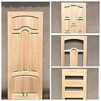 Двери межкомнатные деревянные,дверное полотно, двери