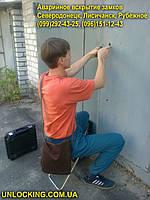 Заклинил замок, сломался ключ Рубежное, фото 1