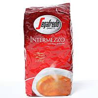 Кофе в зернах Segafredo zanetti Intermezzo 1 кг Kofe-77