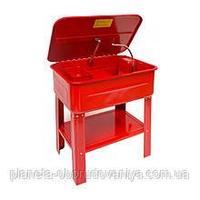 Ванна для мойки деталей 75л TORIN TRG4001-20