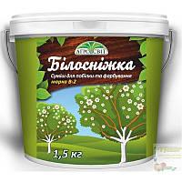 Садова побілка Білосніжка (відро), 1,5 кг