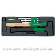 Комбинированный набор инструментов в ложементе 7 ед. TOPTUL GCAT0701