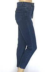Джинси Моми, Mom Jeans, фото 2