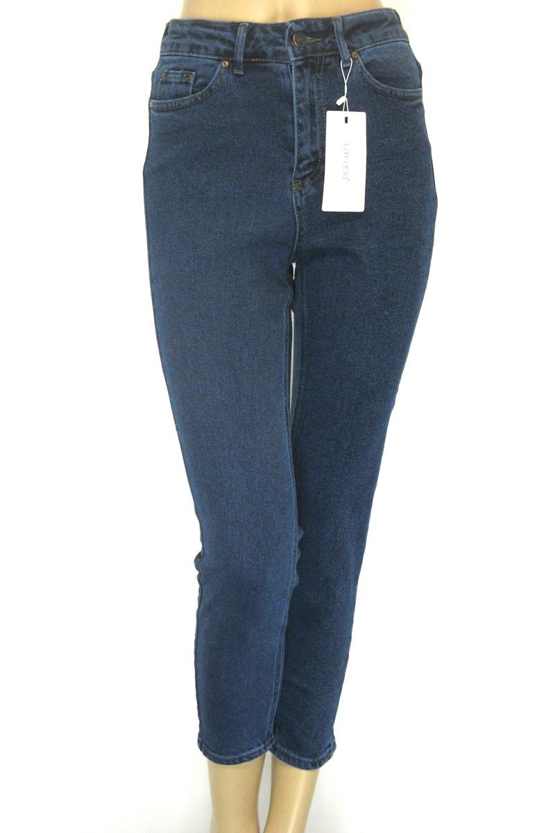Джинси Моми, Mom Jeans