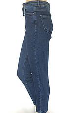 Джинси Моми, Mom Jeans, фото 3