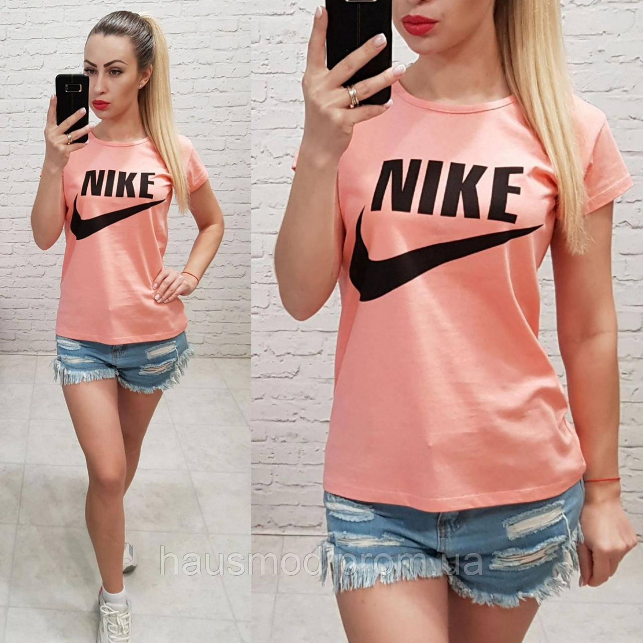 Женская футболка летняя реплика Nike Турция 100% катон персиковая
