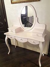 Туалетний столик з дзеркалом білий МДФ 5 ящиків (147х110х45 см)