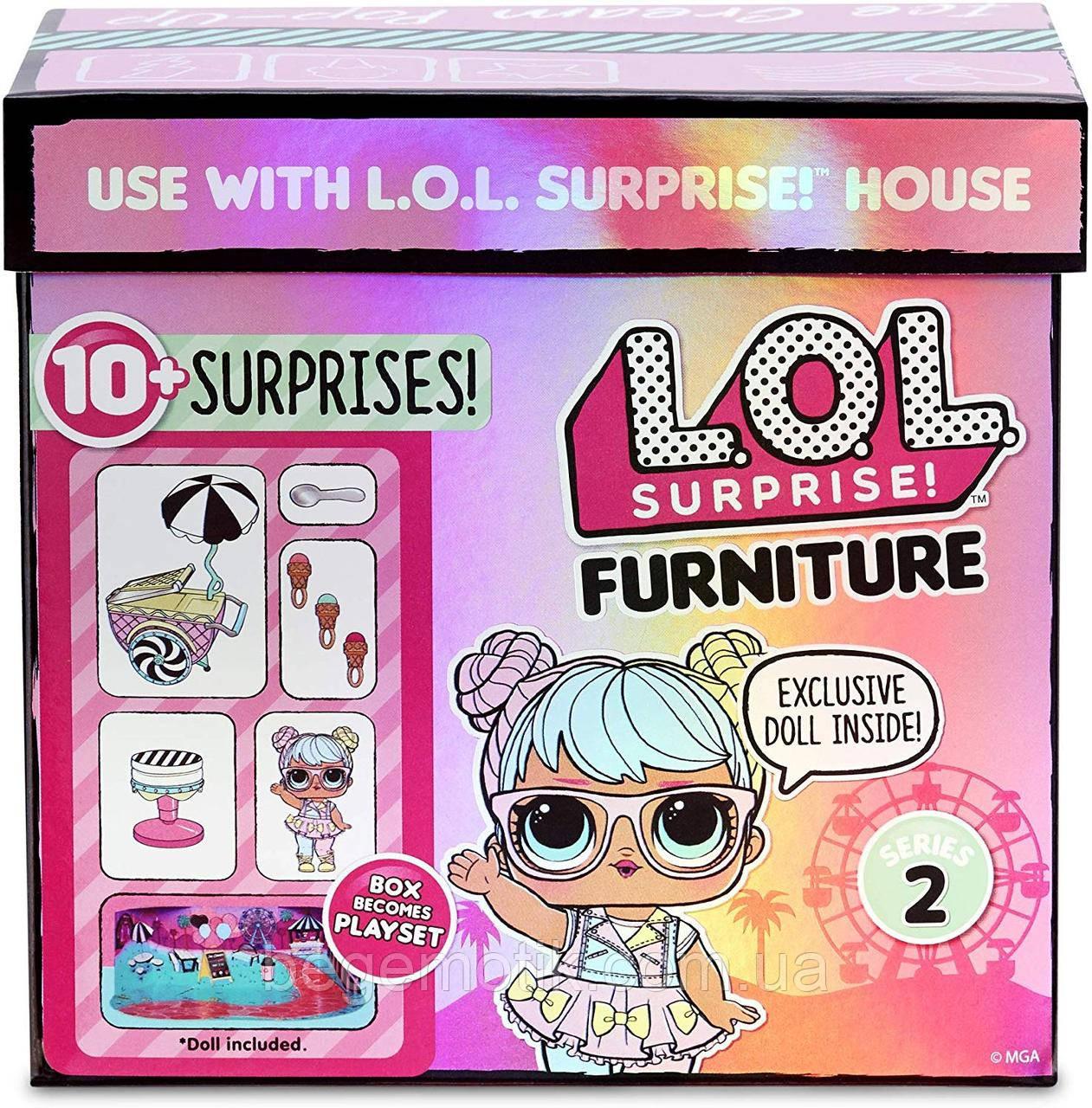 Стильный интерьер ЛОЛ Тележка с мороженным  Бон Бон L.O.L. Surprise Furniture Furniture Ice Cream Pop-Up