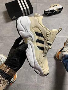 Adidas Magmur Runner Beige
