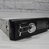 1dinАвтомагнитола со съемной панелью Pioneer 1784DBT (магнитола пионер Bluetooth+Usb) (copy) + ПОДАРОК!, фото 3