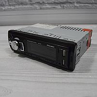 1dinАвтомагнитолана 2 USBPioneer 6297 BT(магнитола пионер с Bluetooth + 2 выхода юсб) (copy) + ПОДАРОК!, фото 2