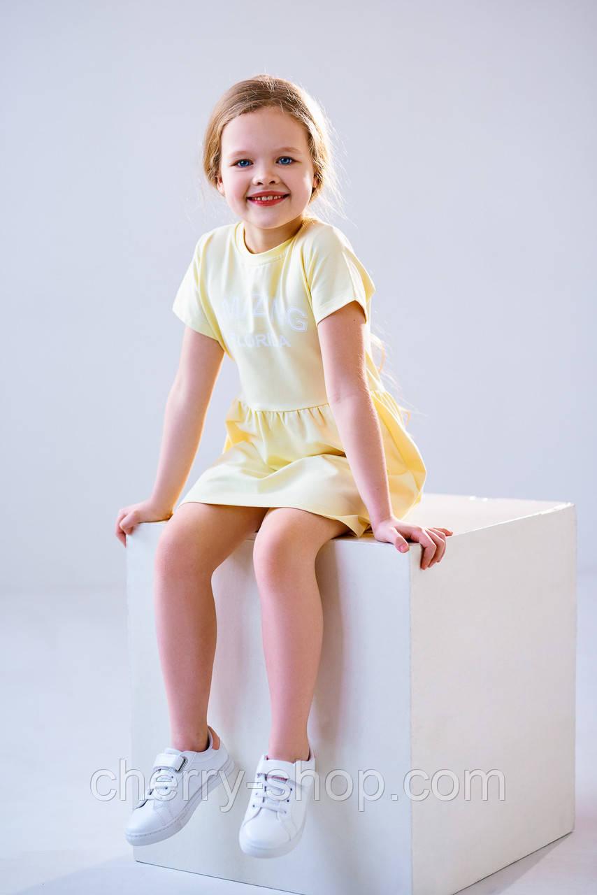Дитяче плаття в розмірі 110,116,122