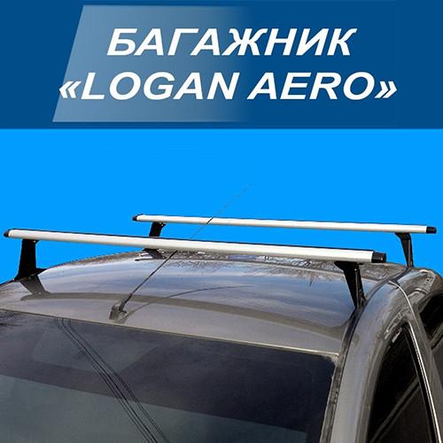 """Багажник """"LOGAN AERO"""" поперечены 120см"""