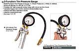 Пистолет для накачки шин пневматический профессиональный TOPTUL JEAL160A, фото 3