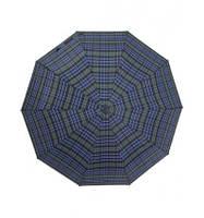 Зонт складной женский Like