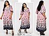 Удлиненное платье  с принтом для пышных дам, с 66 по 72 размер