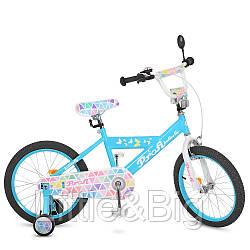 *Велосипед детский Profi (18 дюймов) арт. L18133