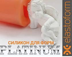 Платинум 33 (уп. 500 г) силикон средней жесткости, пищевой, безусадочный, для форм, белый
