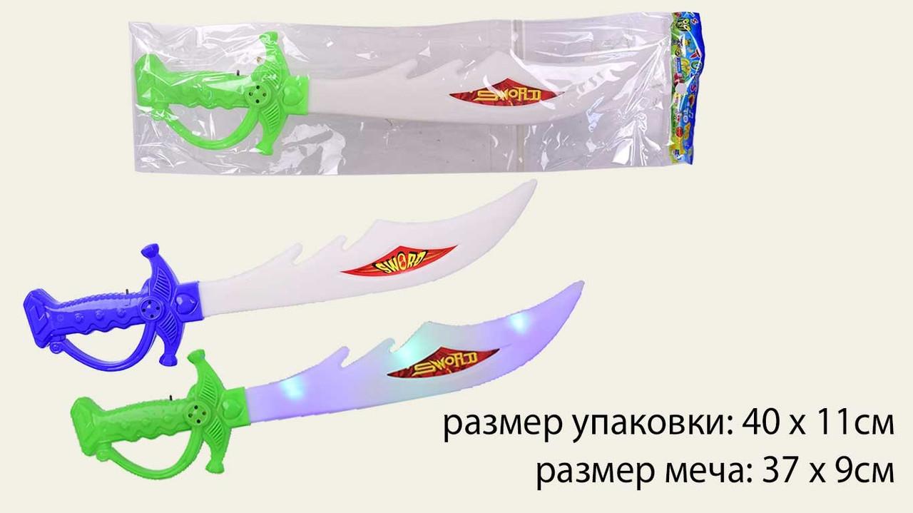 Меч светящ. 36,5-9 см в п/э /360-2/