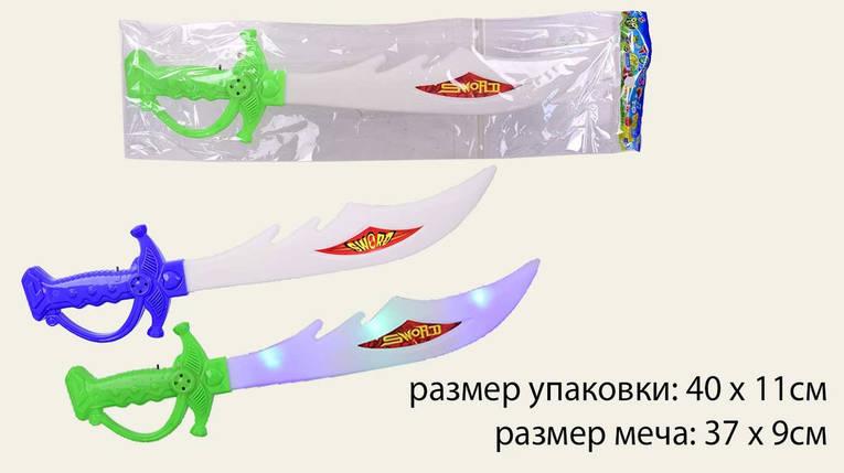 Меч светящ. 36,5-9 см в п/э /360-2/, фото 2
