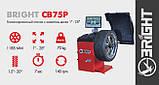 Балансировочный станок автомат BRIGHT CB75P с LCD дисплеем, фото 2