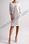 Платье морячка оптом, фото 4