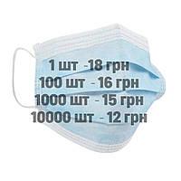 Медициская маска защитная | В НАЛИЧИИ | трёхслойная, спанбонд для лица